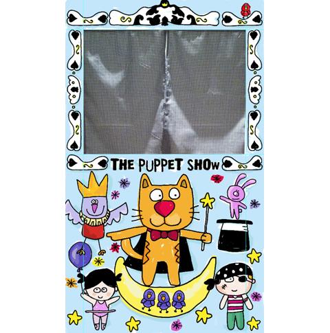 puppetshow2