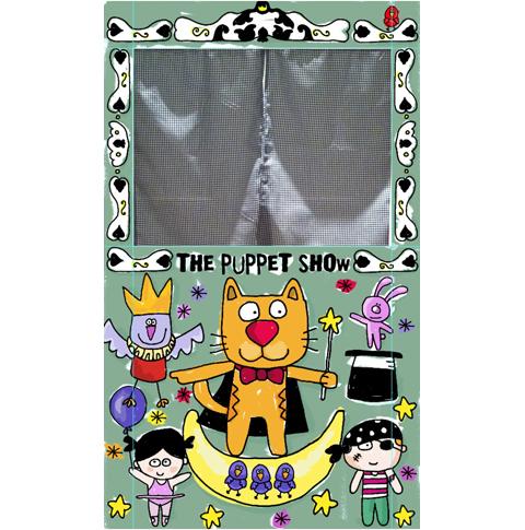 puppetshow4